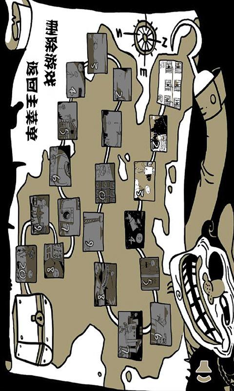 史上最贱解谜游戏-应用截图