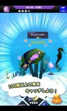 【免費遊戲App】LINE轻松潜水-APP點子