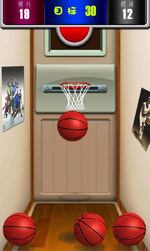 《教你打籃球》_籃球技術網