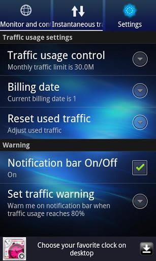 玩工具App|流量监控免費|APP試玩