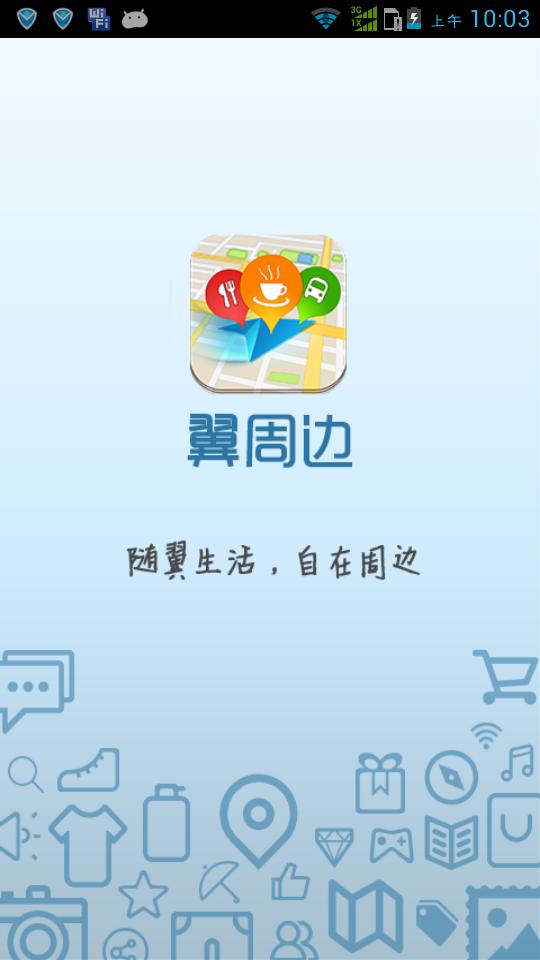 寂寞聊天室-附近單身男女聊天交友最夯神器app: insight ...