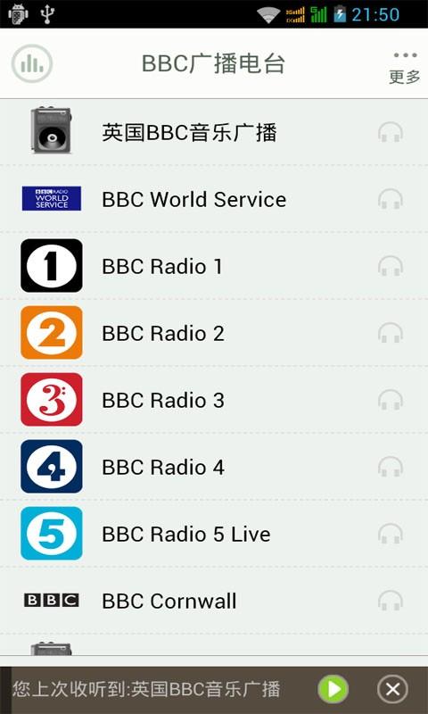 BBC广播电台