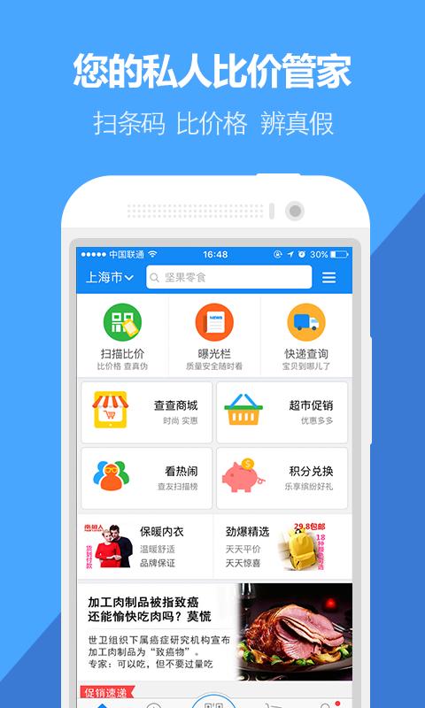 Bangla Hadith - Android Apps on Google Play