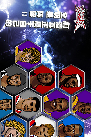 玩體育競技App|梦之队篮球免費|APP試玩